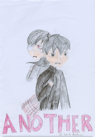 "Hailey Ciesluk, North Elementary - ""Another"" by Yukito Ayatsuji"