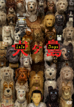 Isle of Dogs DVD cover