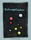 Tchoupitoulas DVD cover