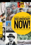Documentary Now DVD cover