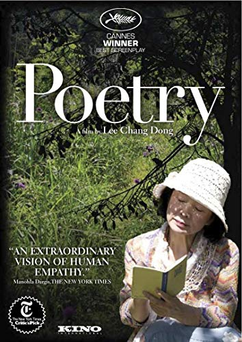 film cover poetry